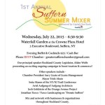 Suffern Chamber Mixer
